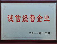 长沙商标注册资质证书